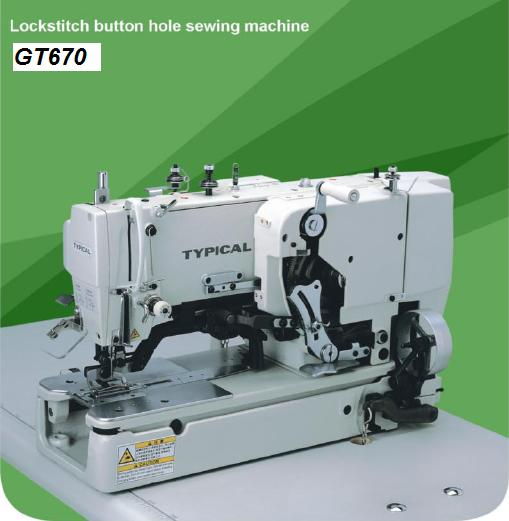 Lock stitch button hole sewing machine